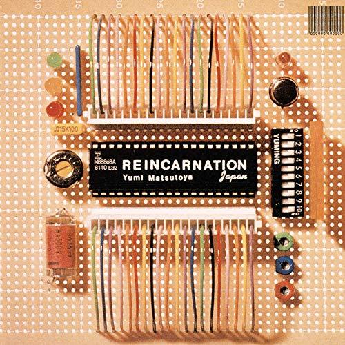 いちばん好きなアルバムは何かなあ、と思い返してみたけど、意外にこちら「REINCARNATION」。「NIGHT WALKER」「オールマイティー」「星空の誘惑」「川景色」をぜひ