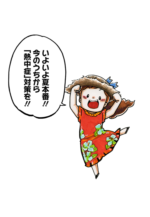 明先生からの描き下ろしイラスト&コメントです!