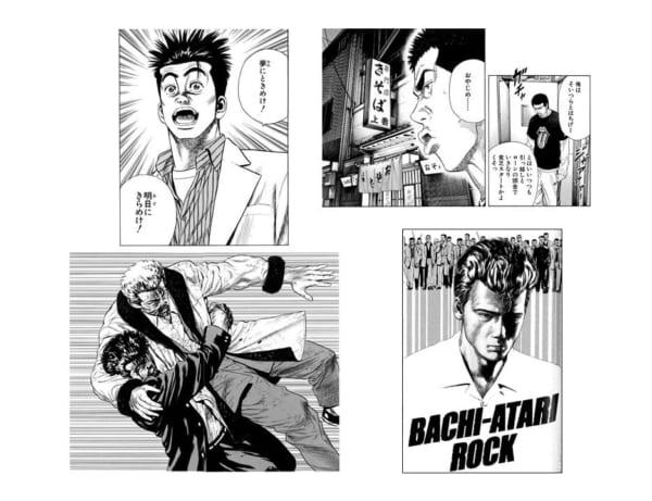 「週刊少年ジャンプ」デビュー作から最新作まで多数の図版を掲載! ©森田まさのり・スタジオヒットマン/集英社