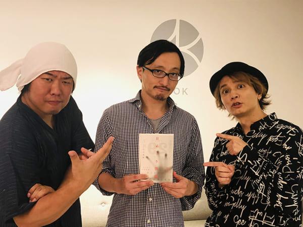 (左より)司会のライターの篠本634さん、吉田悠軌さん、そして、ゲストの演出家・脚本家・声優の浅沼晋太郎さん。