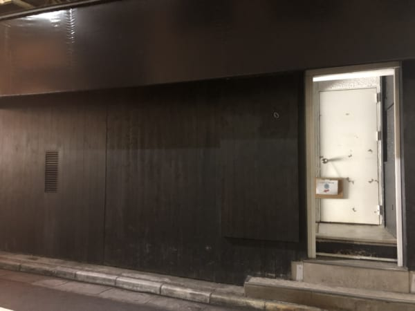 四谷三丁目の駅からほど近いのに秘境の地。以前はこんな掛け看板すらなかったのです