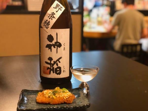 サックサクに揚がった「鱸(スズキ)のカツレツ オリエンタル風ソース」は兵庫県明石の「神稲」を。「野条穂」という米は非常にレアだそうです