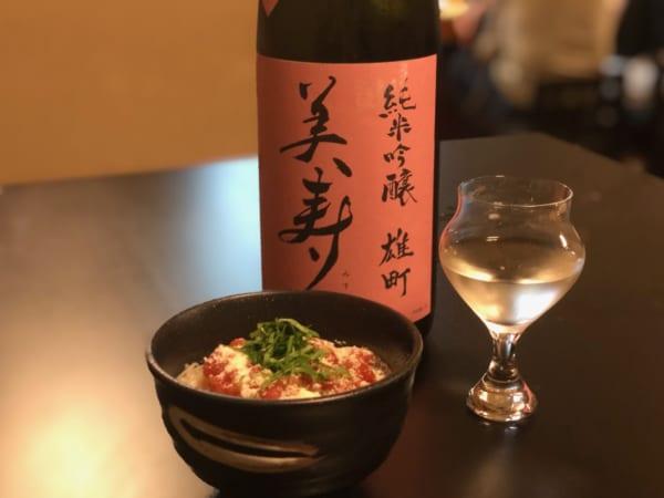 〆は「トマトと大葉のカッペリーニ風素麺」と純米吟醸 雄町「美寿々」をペアリング