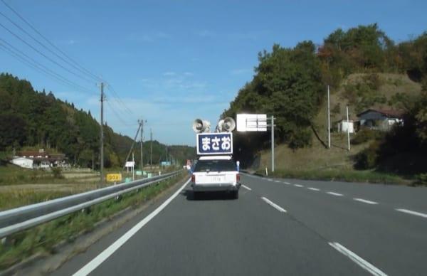 2014年の福島県知事選挙にて。本文中の「ものすごい集中力と動体視力を持つウグイス嬢」はこの街宣車にいた!(撮影/畠山理仁)