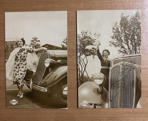 (左から)小林千代子と能勢妙子のポストカード。左下に「NISSAN」のロゴがしっかり! 昭和12年ごろ撮影(小針さん所蔵)