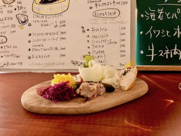 前菜の盛り合わせは1500円から