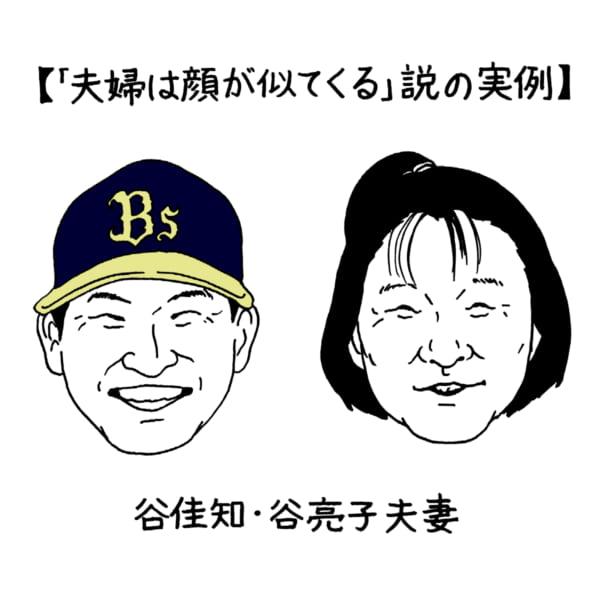 亮子 田村