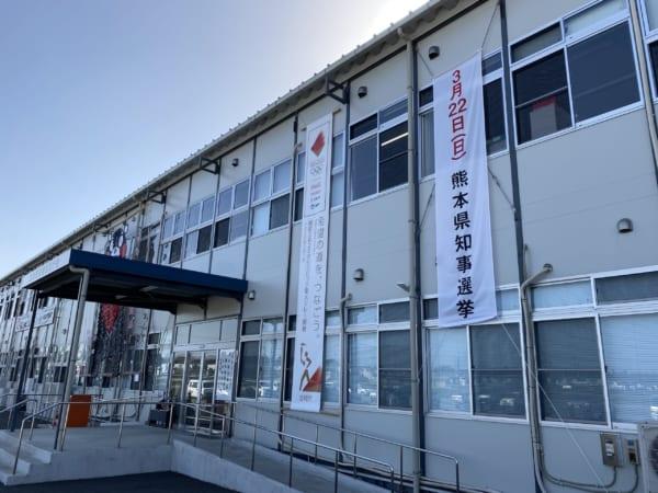選挙前日と翌日に訪れた益城町役場仮庁舎。まだ熊本県は震災からの復興半ばだ。(撮影/畠山理仁)