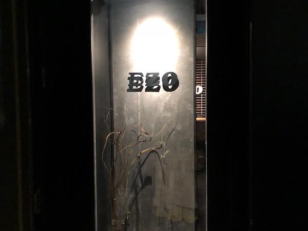 エレベーターを降り、扉を開けると北海道で満ち溢れた世界が待っています