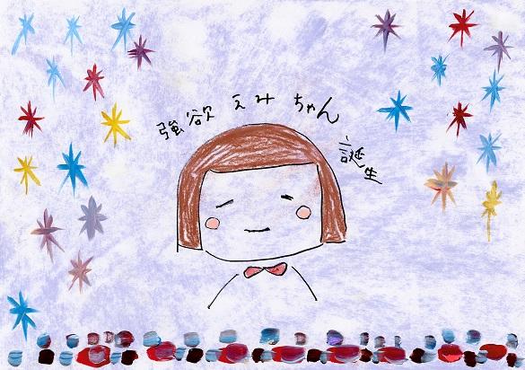 川村エミコ「わたしもかわいく生まれたかったな」隔週水曜20:30更新中