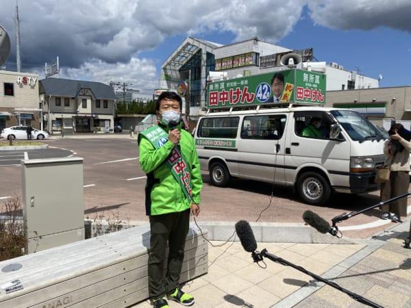 2人の「田中けん」が立候補し話題になった静岡4区補選。NHKから国民を守る党の「田中けん」は一度も静岡入りしなかった。(撮影/畠山理仁)
