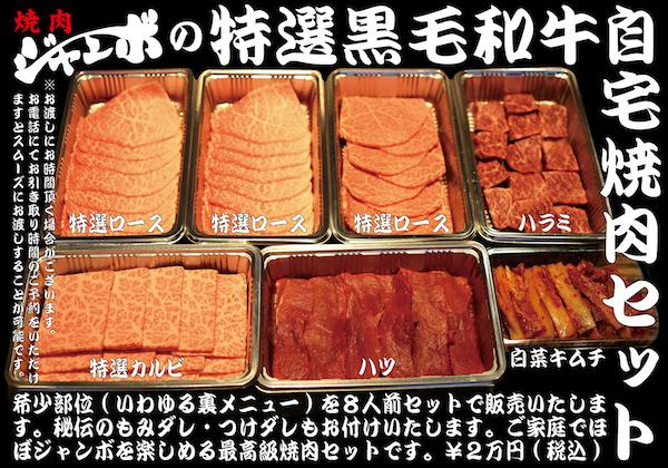 小池克臣「No Meat,No Life.を生きる男の肉だらけの日々 肉バカ日誌」隔週金曜12:30更新中