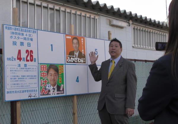 N国の田中けん候補(54才)のポスターはなかった。(撮影/畠山理仁)