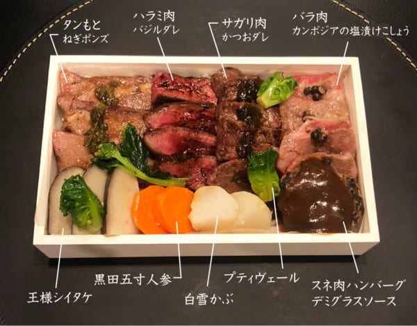 なかなか味わえない三田牛のお弁当は貴重!