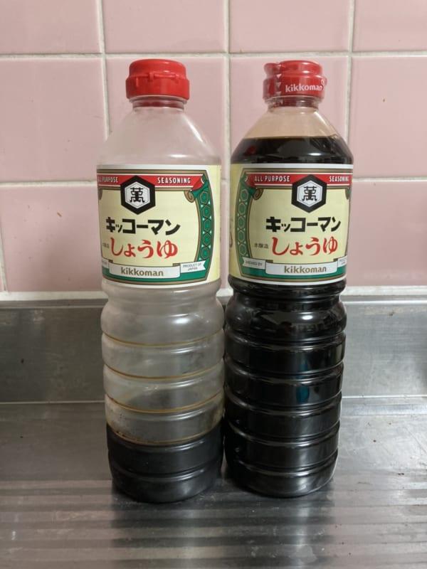 友人が送ってくれた現在2本ある醤油のボトルの画像……ここに生活がある
