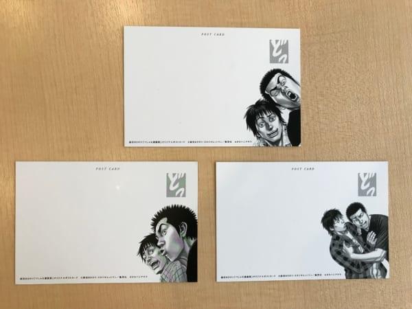 裏面には『べしゃり暮らし』のイラストを使用。作品内でもおなじみの「どっ」の文字が入った切手スペースがポイント!