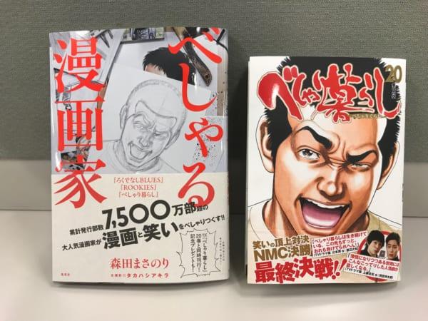 こちらが同日発売の書籍! 見比べるのが楽しい、圭右のイラストの「下絵ver」と「完成版ver」のふたつが連動したカバーになっています!!
