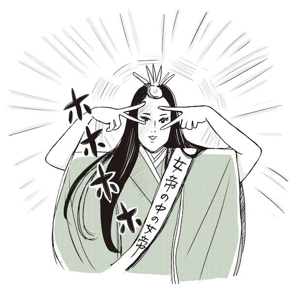 ©まんきつ/集英社