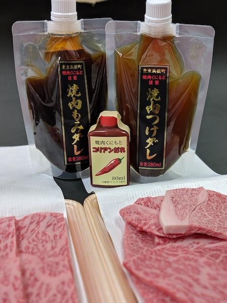 焼肉店で作ったばかりのモミダレとツケダレが届くので、名店の味をそのまま自宅で楽しめる