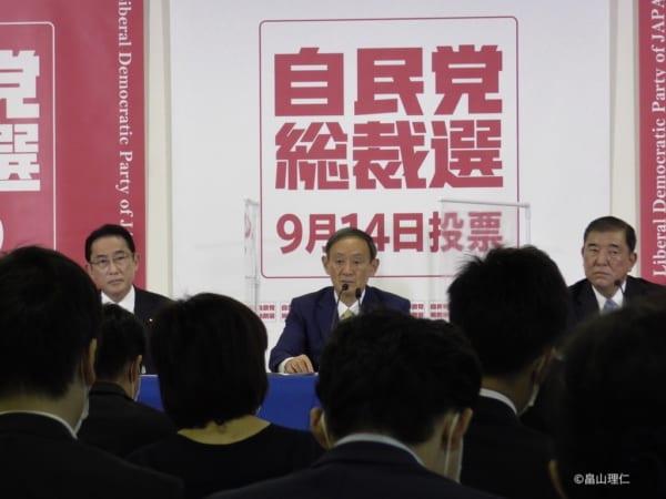 自民党総裁選は(左から)岸田、菅、石破と3人が立候補し,より注目を集めた。(撮影/畠山理仁)