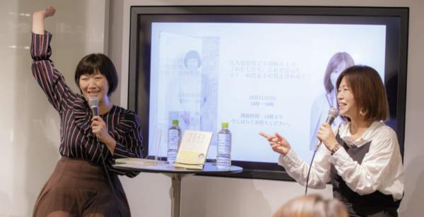 共演歴も長く、普段から仲良くしている川村エミコさん(左)と大久保佳代子さん(右)
