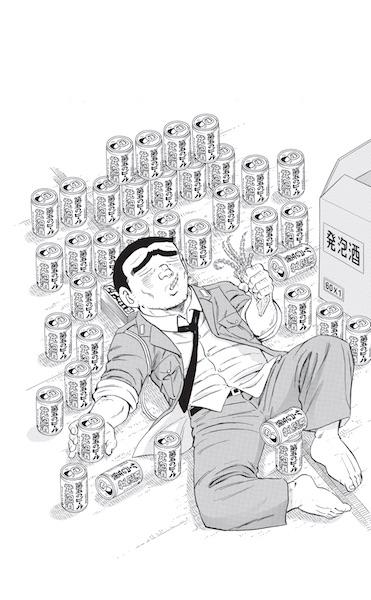 逆に両さんは時間ロスの達人?(192巻)©秋本治・アトリエびーだま/集英社