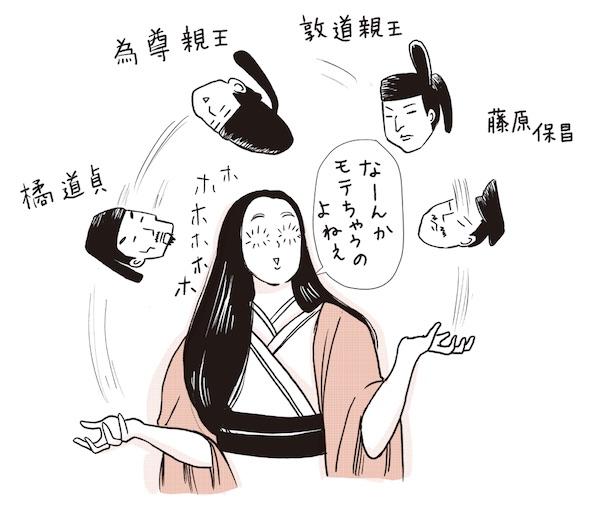 親王たちを骨抜きにして、手玉に取った和泉式部。©まんきつ/集英社
