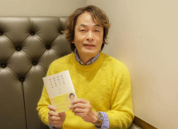 川村さんがエッセイを書くきっかけを与えた、作家の石田衣良さん
