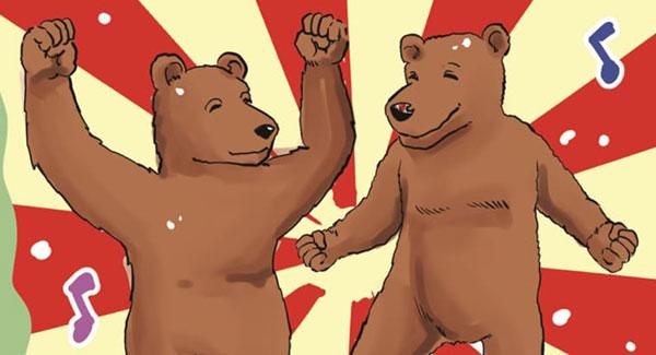 連載第3回「タップダンスをするクマがパーティー会場にいるよ」★写真クリックで連載ページへリンクします