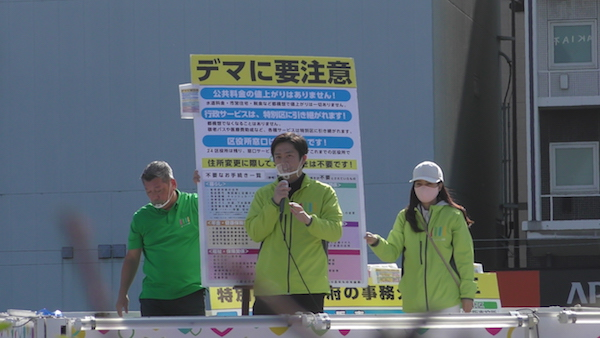 「都構想賛成派」では黄緑色の団体だけが目立っていた。(撮影/畠山理仁)
