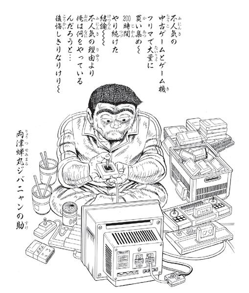 好きなものでも義務になってしまうと大変です…。(198 巻)©秋本治・アトリエびーだま/集英社