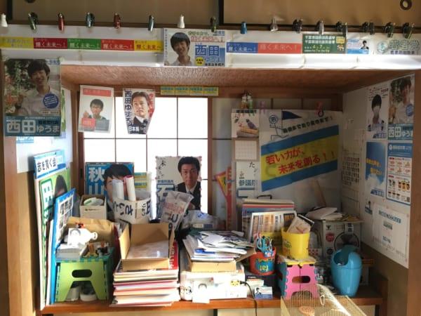 西田悠真さんの自室兼「若者党」事務所はこちら!(写真/西田さん提供)
