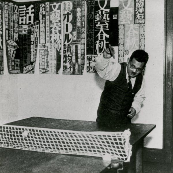 仕事の合間に将棋を指したり卓球したりしていた菊池先生。自社には卓球台が(画像所蔵/菊池寛記念館)