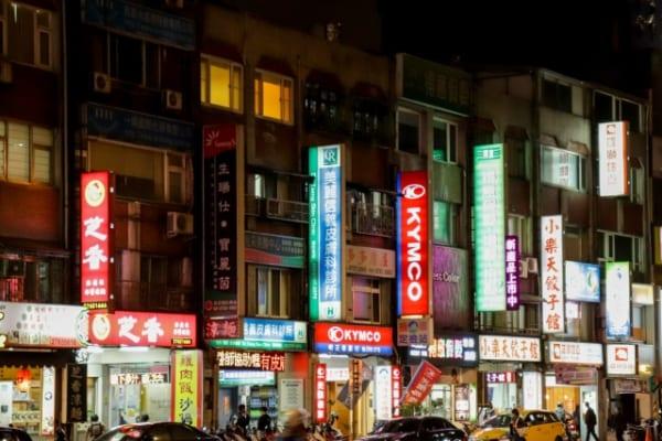 ほんの数日の滞在ですっかり魅了されてしまった台湾…今はガイドブックで心を馳せる
