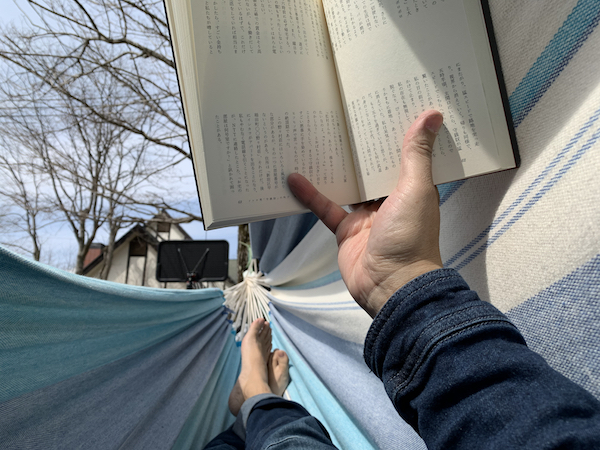 庭の木に吊るしたハンモックでの読書も楽しい。
