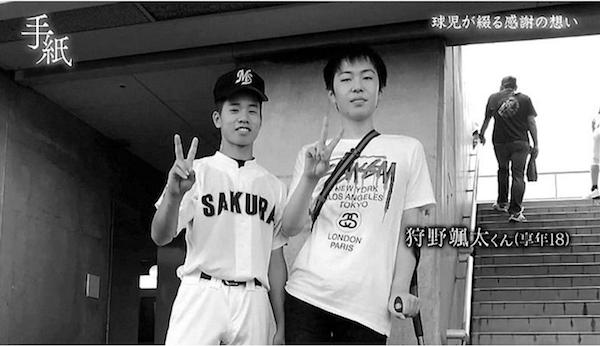 三田(左)といとこの狩野颯太くん(右)。©️朝日放送テレビ