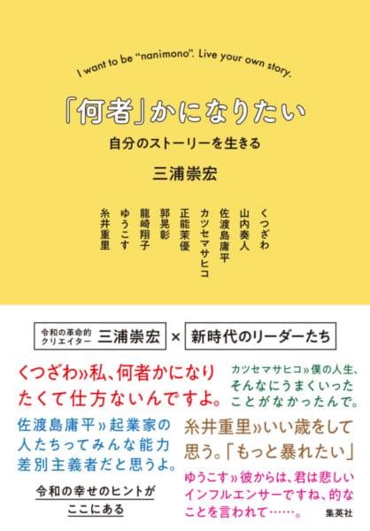 4月5日発売/1,650円(10%税込)