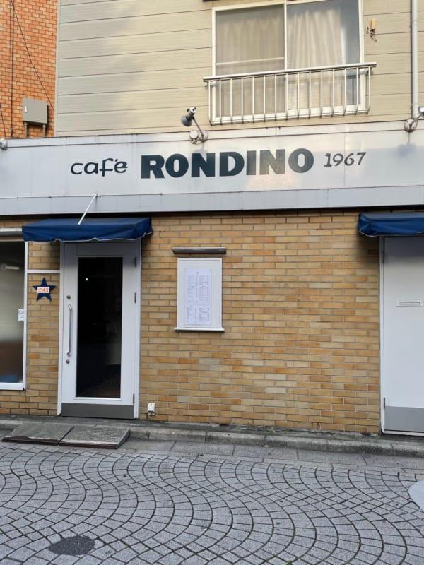 地元の人々にも長く愛され続けたカフェ