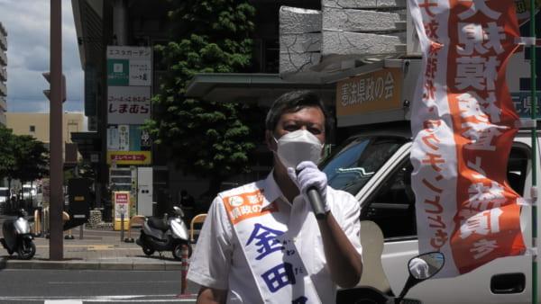政治の世界を志した原点を熱く語っていた金田候補。(撮影/畠山理仁)