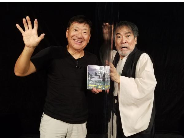 かねてより親交の深い鈴木光司さん(左)と稲川淳二さん。