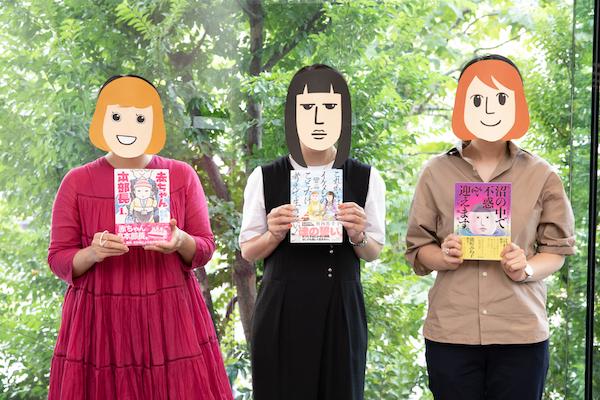 左から、『赤ちゃん本部長』担当の講談社・A達、真ん中が『イケメン』シリーズ担当のぶんか社・M田、右が『沼』担当の集英社・エイチ。